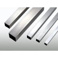 Best Square Tube Number: xy-001 wholesale