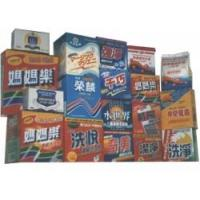 Quality Laundry Detergent Powder for sale