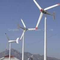 Best Horizontal axis wind turbine wholesale