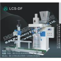 Model: NPK Fertilizer Packing Scale