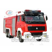 Quality 12 cbm fire truck for sale
