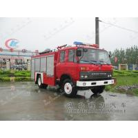 Quality 6000 liters fire truck for sale