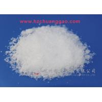 (2-Carboxyethyl)dimethylsulfonium Chloride