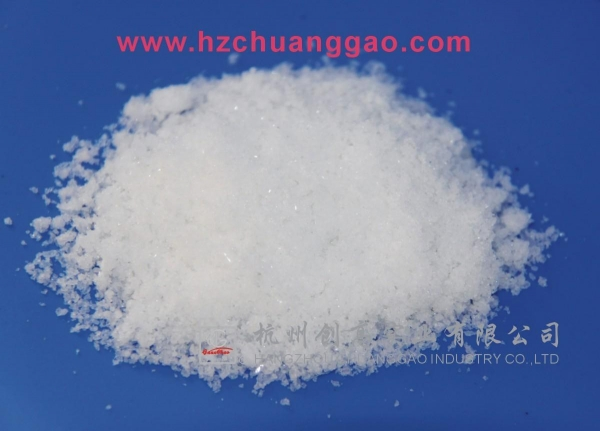Buy (2-Carboxyethyl)dimethylsulfonium Chloride at wholesale prices
