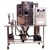 Quality ZPG Series Spray Drier For Chinese Tradtional Medicine Extract for sale