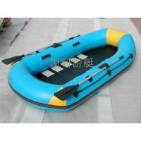 Best Fishing boat SSC006 280 blue wholesale