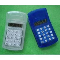 Quality Lamp/ Keychain Clip Calculator with Magnet JT562 for sale