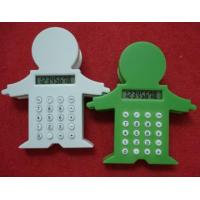 Quality Lamp/ Keychain Baby Calculator with clip JT561 for sale