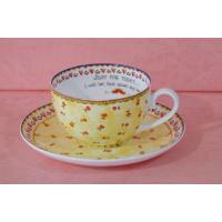 Best Cup and saucer Bowl Cup&Saucer wholesale