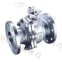 Quality Flanged Floating Ball Valve for sale
