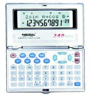 Office items Calculator