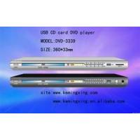 Best DVD Player with USB and SD Card wholesale