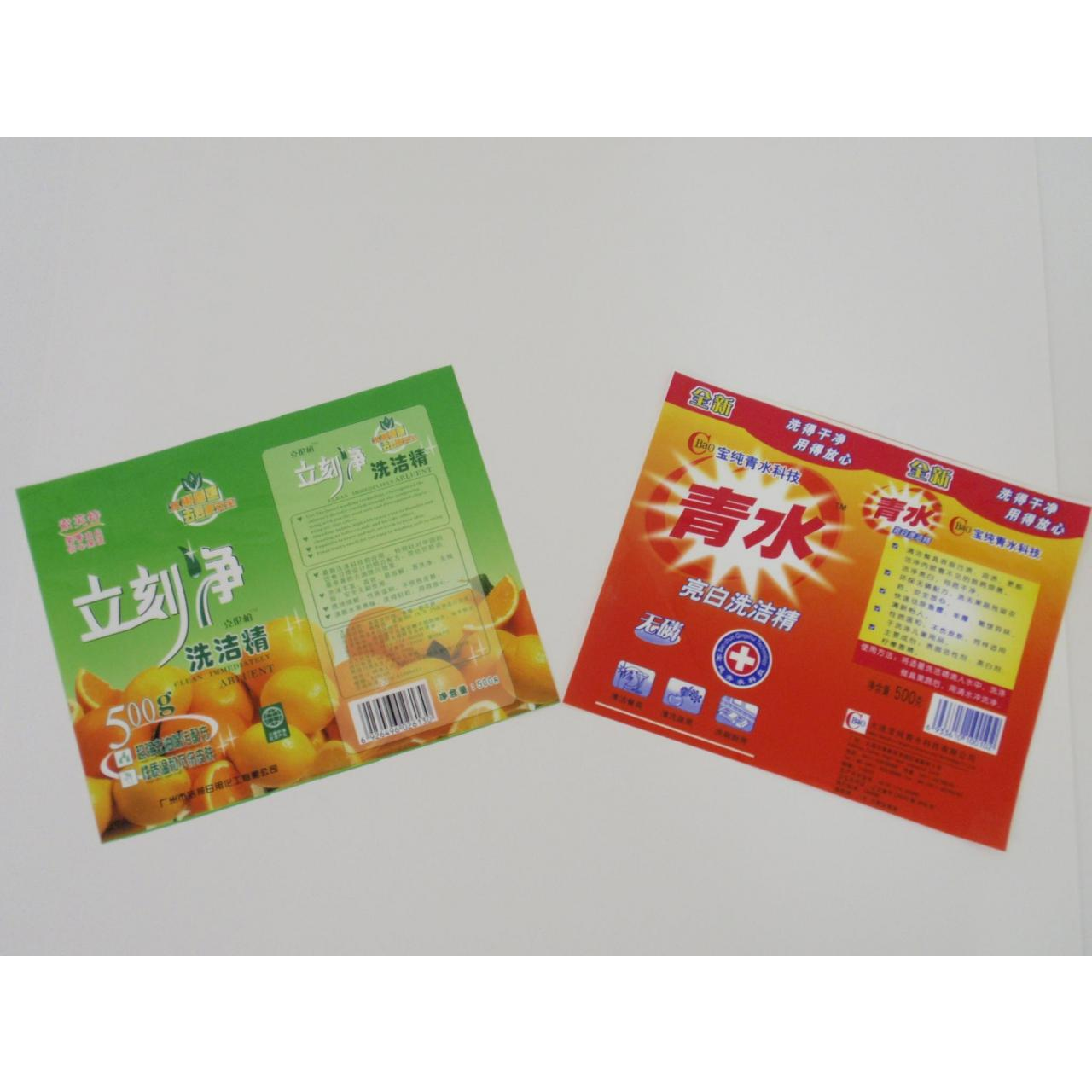 Quality Safety detergent packing for sale