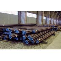 Best Carbon Steel Round Bar wholesale