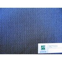 Quality WOVEN-INTERLINING B2700 for sale