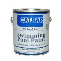 Quality Swimming Pool Paint for sale