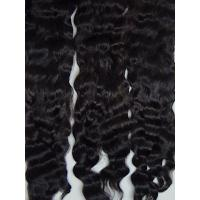 Quality Exquisite Premium ~ Black ~ 8-9 in for sale