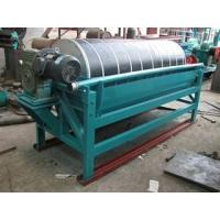 Quality Manganese Ore Magnetic Separator for sale