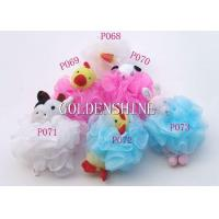 Best pouf bath sponge weight:20GQTY/CTN250PCS/CTNDIMENSION:58*47*47CM wholesale