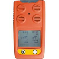 China hydrogen(H2) gas detector on sale