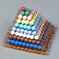Quality Colored Bead Square Set for sale
