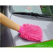 Chenille and Microfiber Cleaning Glove