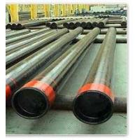 Best Carbon Steel Pipes & Tubes wholesale