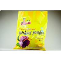 Quality Laundry Powder(Home Butler OEM) for sale