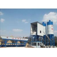 China concrete mixing station on sale