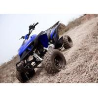 Best Sport Off Road 250cc Sport ATV Independent Suspension wholesale