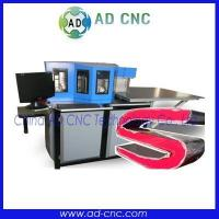 Auto CNC Bending & Notching Machine Product nameAuto CNC Bending Machine for SS/MS