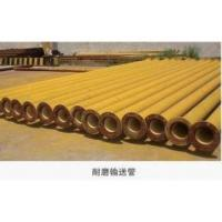 Best Abrasive Resistant Pipe Abrasive Resistant Pipe wholesale