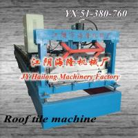 Quality YX 51-380-760 Roof tile machine for sale
