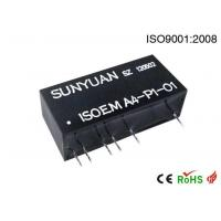 Buy cheap Zero/Gain Adjustable Magneto-electric Isolation Transmitter/Amplifier ICISOEM U(A)-P-O-T Series- from wholesalers