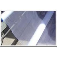 Quality Plastic coated Window screen for sale