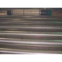Quality Gravel Packing Screens for sale