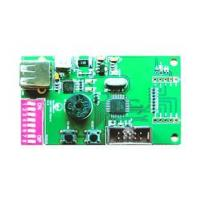 Best WiFi WIFI Module - SRWF-2500 Test Board, UHF multi channel radio modems wholesale