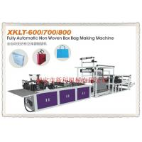 Non Woven Bag Making Machine full-automation non woven box bag making machineDATA:2013-03-02