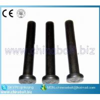 Buy cheap Weld Shear/Connector Studs/for steel structural/china bolt from wholesalers