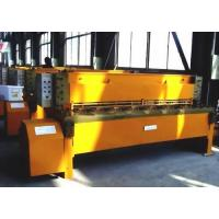 Quality Cutting machines QC11 Mechanical Guillotine for sale