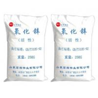 Quality Chemical products Active zinc oxide for sale