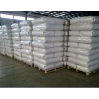 Quality Chemical products Lubricants dedicated fumed silica, H-100 for sale