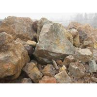 Quality Non-Ferrous Metal copper ore for sale