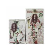 Best Zixiutang Beauty face&figure capsule wholesale