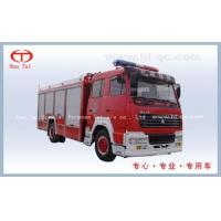 Quality Sinotruck foam fire engine for sale