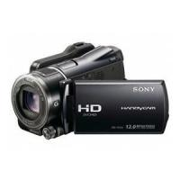 Best Sony HDR-XR550E wholesale
