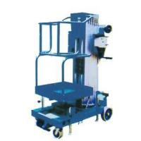 Buy cheap Lifting Equipment SJYL aluminum alloy hydraulic lift from wholesalers