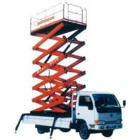 Buy cheap Lifting Equipment SJYC Series hydraulic lift from wholesalers