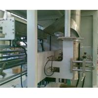 Quality Automatic SGB-630 Vertical Form Fill & Seal Packaging Machine for sale