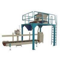 Quality SGJ-P50W Belt Feeding Weighing & Packaging Machine for sale